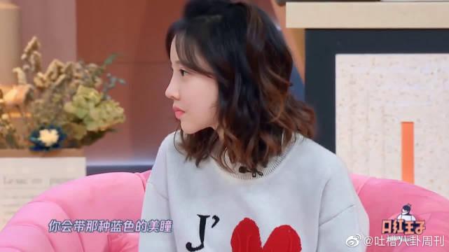 彭昱畅说不介意女生带美瞳,范世琦神补刀,彭彭好扎心~