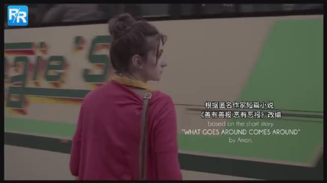 Tropfest澳洲电影节冠军短片《我们都经历过》!爱人即爱己的故事