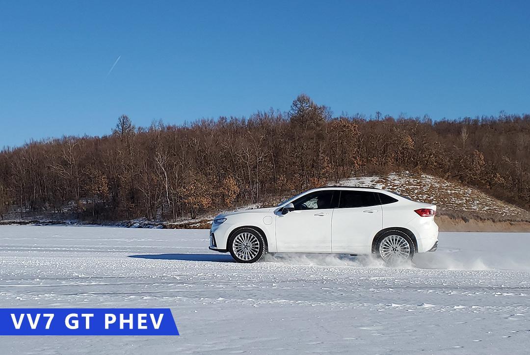 """来自保定的""""东北汉子""""  试驾VV7 PHEV&VV7 GT PHEV"""
