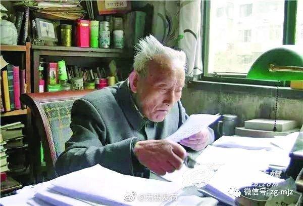 中国酿酒行业泰斗、无锡人秦含章112岁仙逝