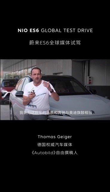 视频:国外汽车媒体