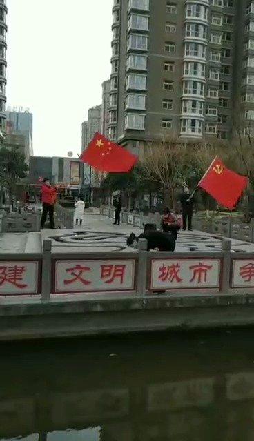 齐唱国歌 为武汉加油 为祖国加油