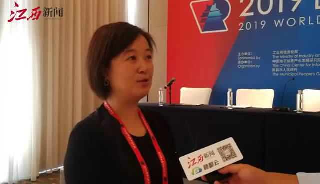 """""""5G+VR"""",让文创产业更好看更好玩(记者:郑荣林,摄像:曾宪文"""