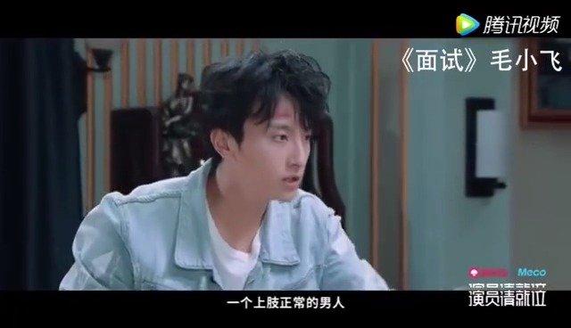 恭喜@牛骏峰 获得年度最佳演员,实至名归