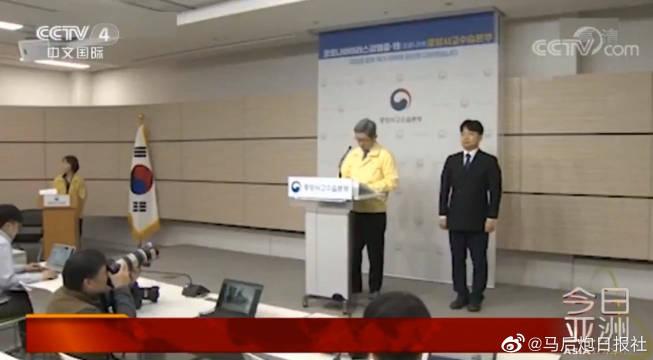 升级!韩国单日确诊者激增53人,总计104人