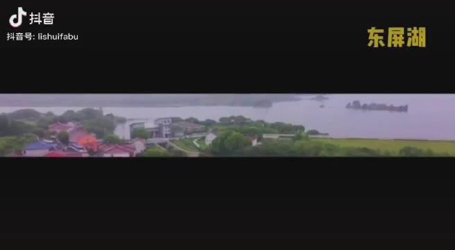 大美东屏湖