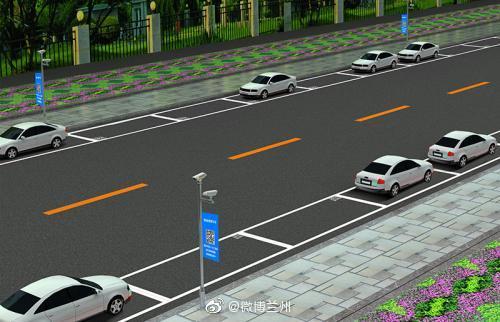 兰州市路内临时停车泊位管理开启智能模式