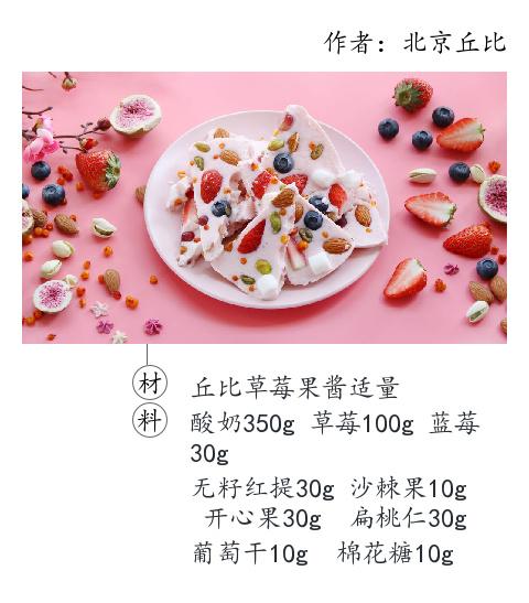 超火小零食酸奶水果脆片,口感似冰淇淋的绵滑,低脂瘦身又养颜。