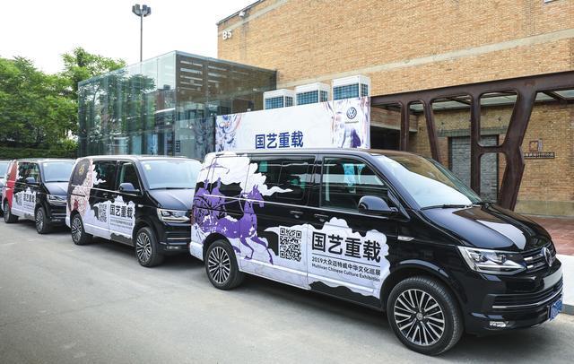 国艺重载品味锦绣中华 2019迈特威中华文化巡展北京启航