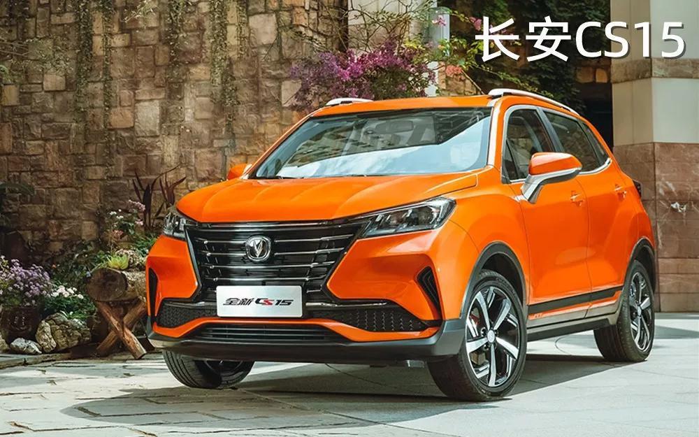 全国月销40辆,北汽昌河Q35凭的就是实力【快车体验056】