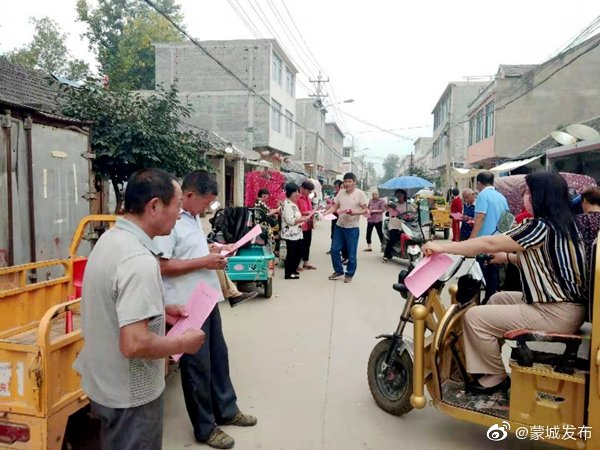 蒙城县王集乡开展电动三、四轮车整治宣传活动