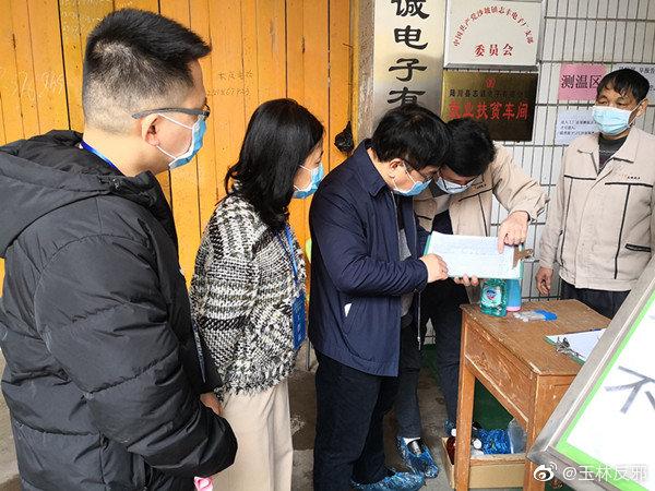 反邪   广西陆川县沙坡镇:在督查企业疫情防控工作中开展反邪教宣传