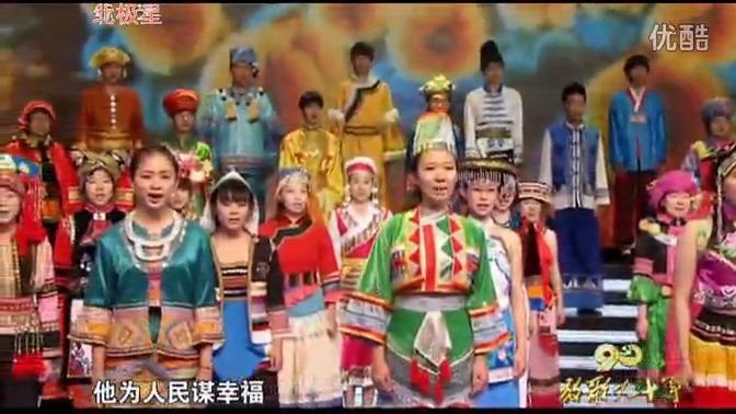 不忘初心 ,56个民族的年轻代表合唱《东方红》↓