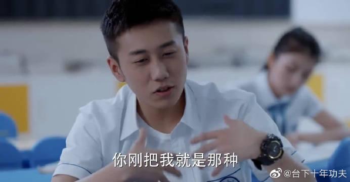 赵今麦&张嘉译&闫妮&郭俊辰