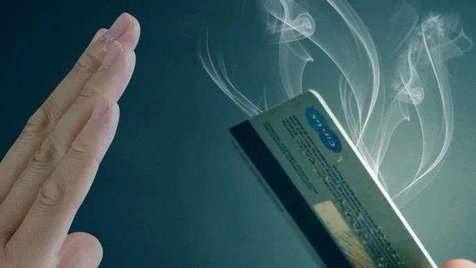 监管升级:信用卡买房被严禁,中介费、物业费等涉房交易统统受限
