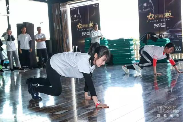 """解码亚洲龙背后的""""核心力量"""",从健身运动开始!"""