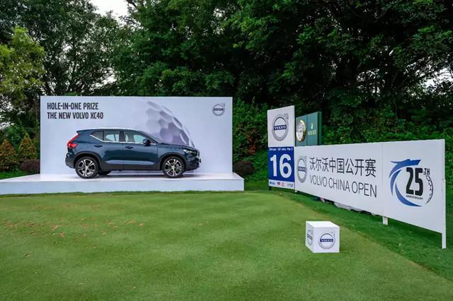 这场中国历史最久的高尔夫赛事它坚持了25年!