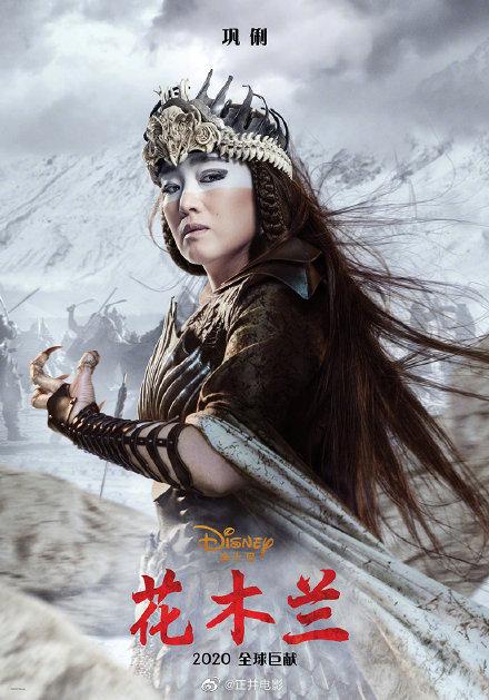 全新角色海报上线,刘亦菲携手甄子丹,巩俐,李连杰等华人面孔亮相