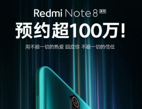 红米NOTE 8预约量破百万,画质分辨率超8K,加持游戏手柄