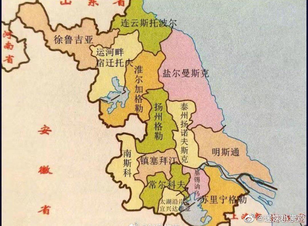 南京高铁辐射整个安徽,比合肥都便利,苏南苏北中间仿佛隔着柏林墙