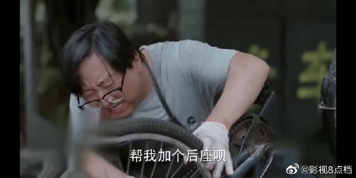 张嘉译 闫妮 赵今麦 郭俊辰