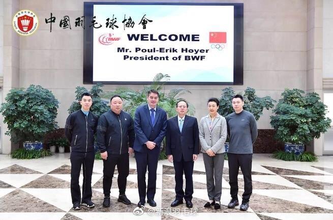 日前,中国国家体育总局局长苟仲文在北京会见了世界羽联主席霍耶