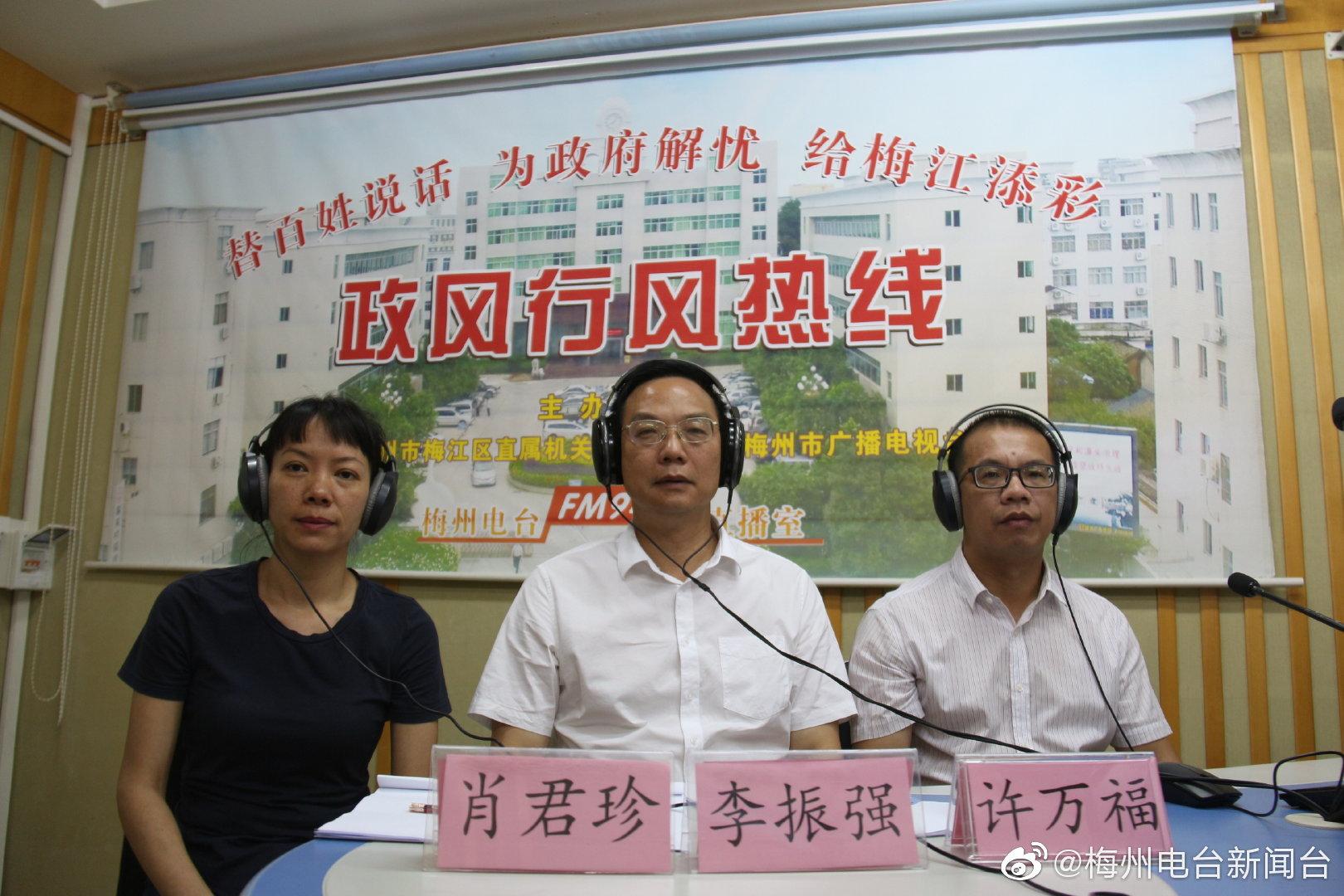 今天上午(7.25)10:00至11:00,梅江区水务局局长李振强做客FM94
