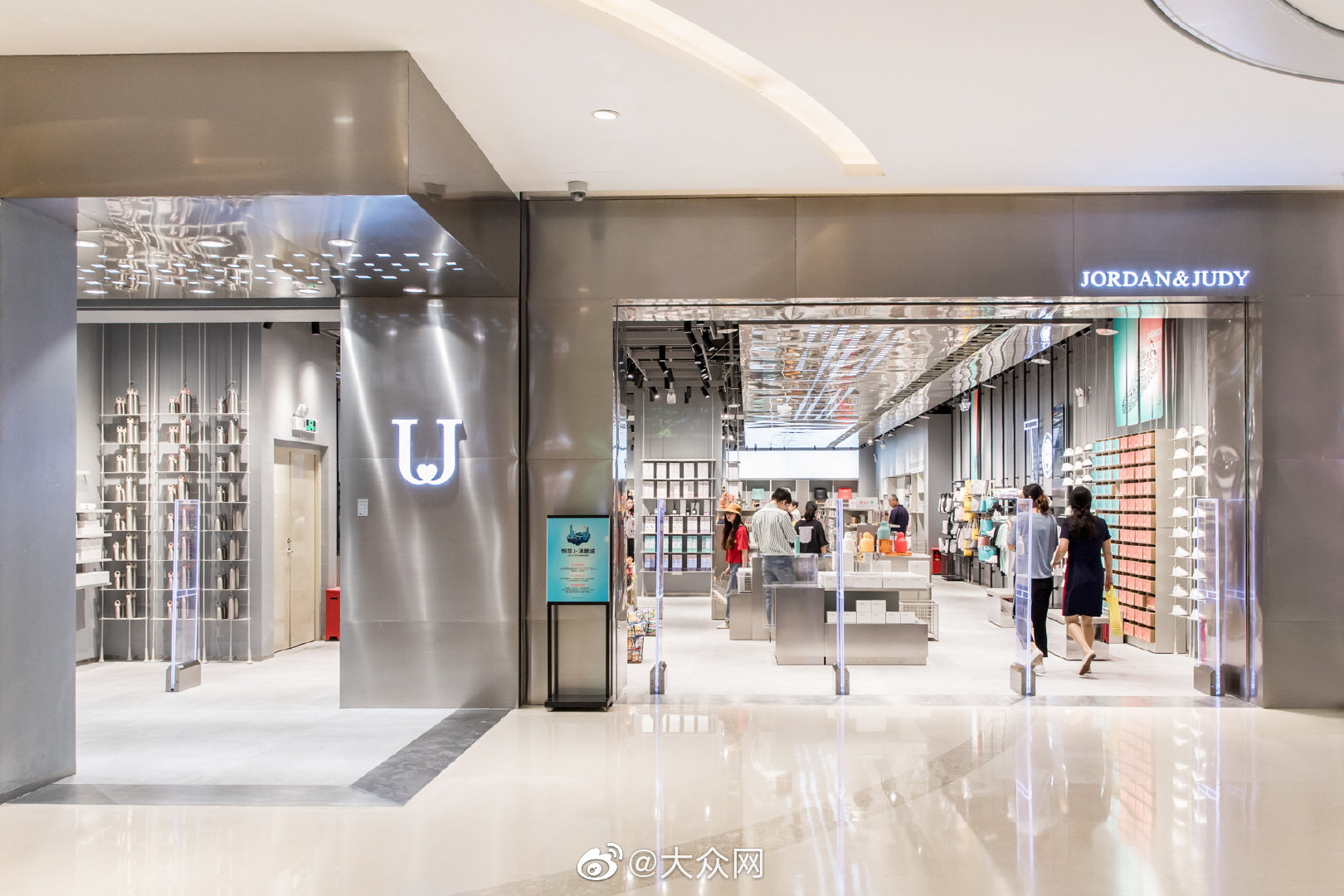 开业福袋大派送!时尚生活品牌Jordan&Judy全国首家体验店