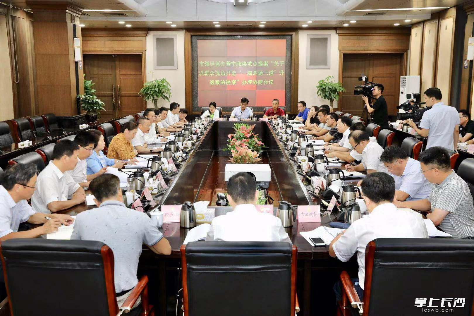 胡忠雄主持召开市领导领办暨市政协重点提案办理协商会议,文树勋出席