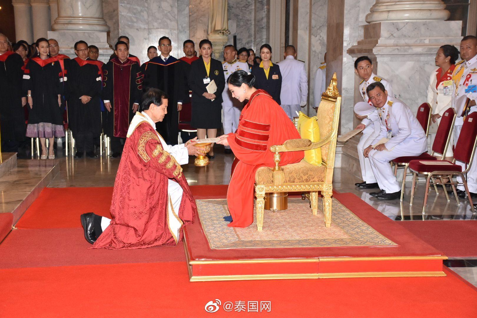 素提达王后出席易三仓大学50周年校庆 并获计算机科学名誉博士学位