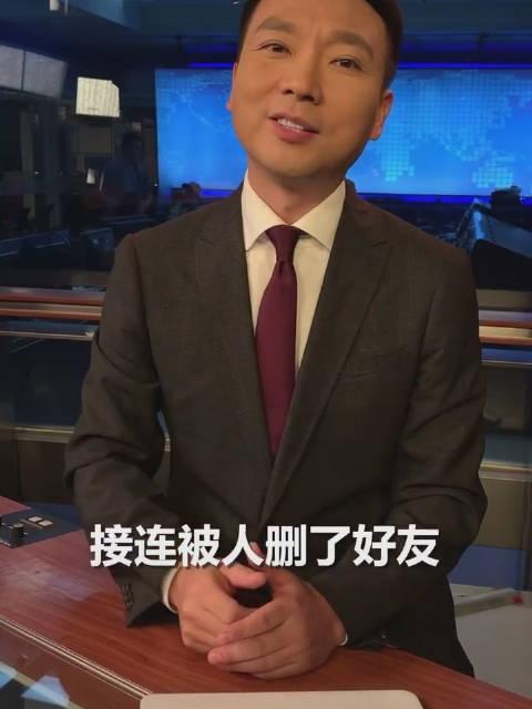 康辉:台湾接连被删好友的原因,Get到了吗