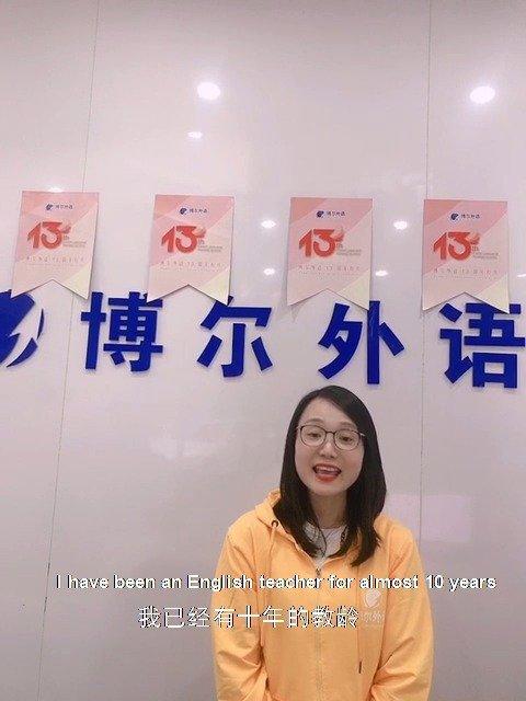 新浪浙江五星金牌教师评选来袭!快来为刘双珍老师加油哦~
