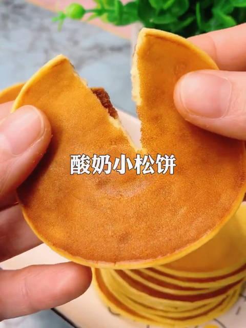 比酸奶蛋糕还简单还好吃的酸奶小松饼,真的是好吃到发现新大陆!