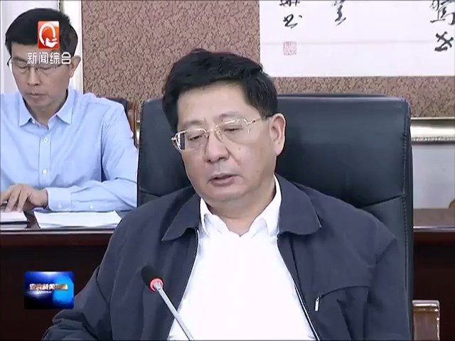 魏晓明主持召开市委财经委员会第一次会议 审议通过《中共安庆市委财
