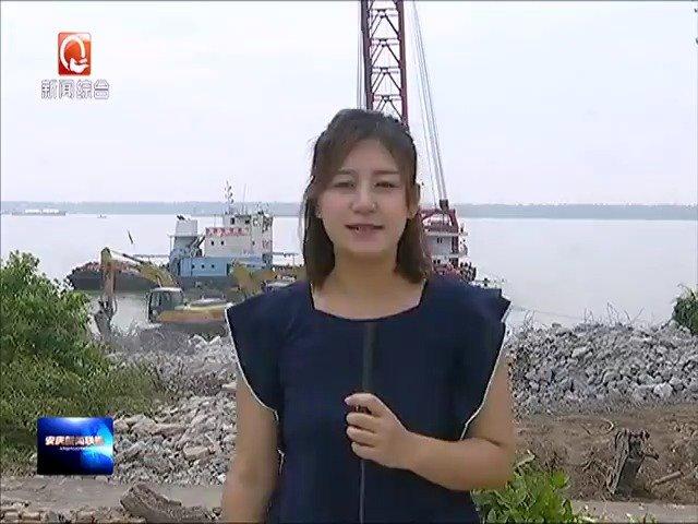 2019年06月16日《安庆新闻联播》