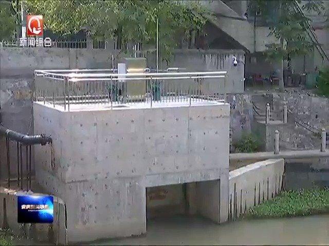 2019年08月14日《安庆新闻联播》