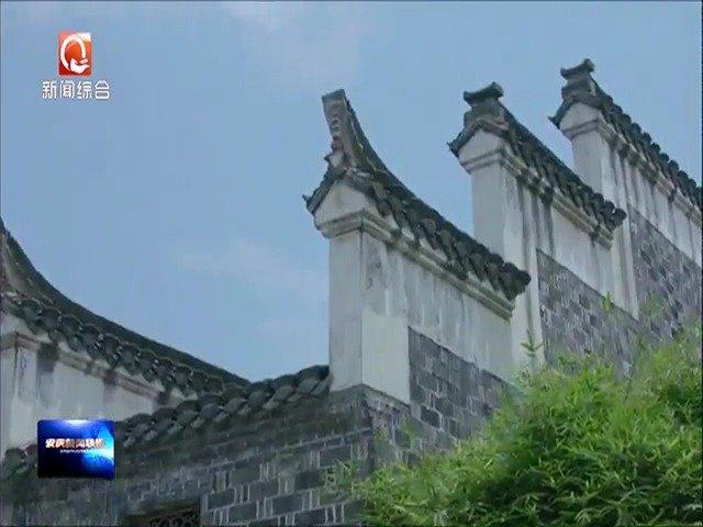 """支持文体旅产业  安庆市拿出真金白银""""11条"""""""