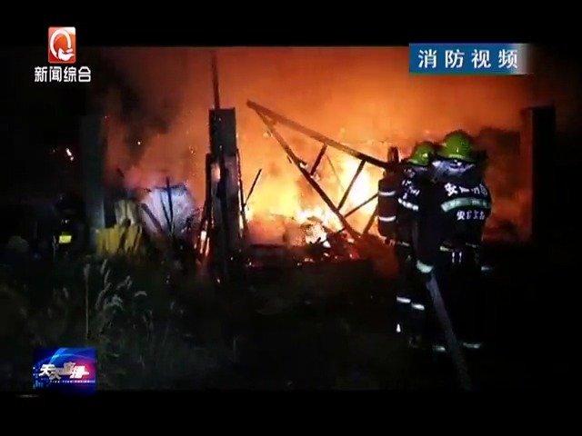 安庆太湖:木材加工坊深夜起火 消防紧急扑救