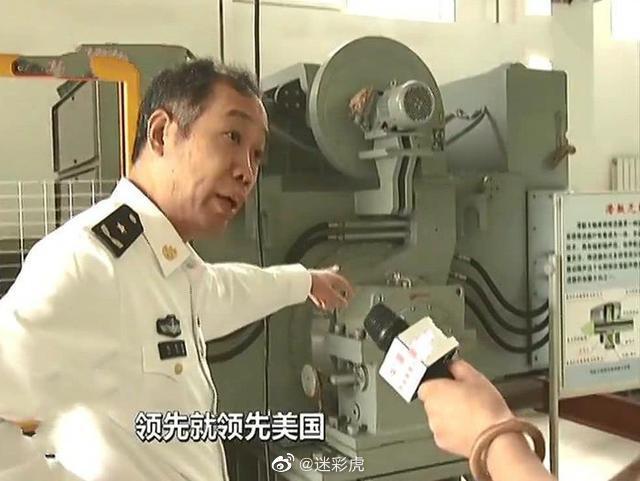 """中船重工16日在微信公众号发表了一篇题为《给""""万吨舰""""的一封情书》"""