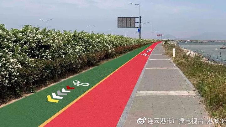 连云港两条高颜值沿海自行车道,将于8月底建成开放!