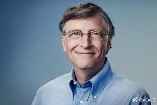 比尔盖茨登全球首富榜首