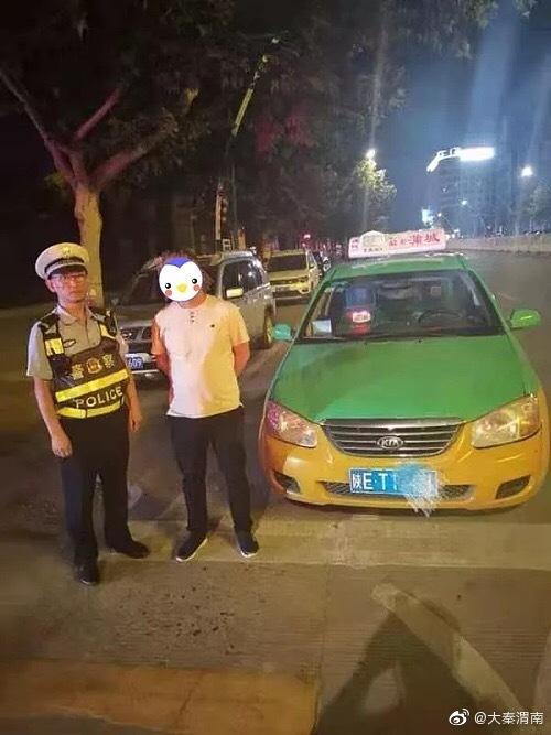 严惩!蒲城陕ET14**出租车司机醉驾,被吊销驾照