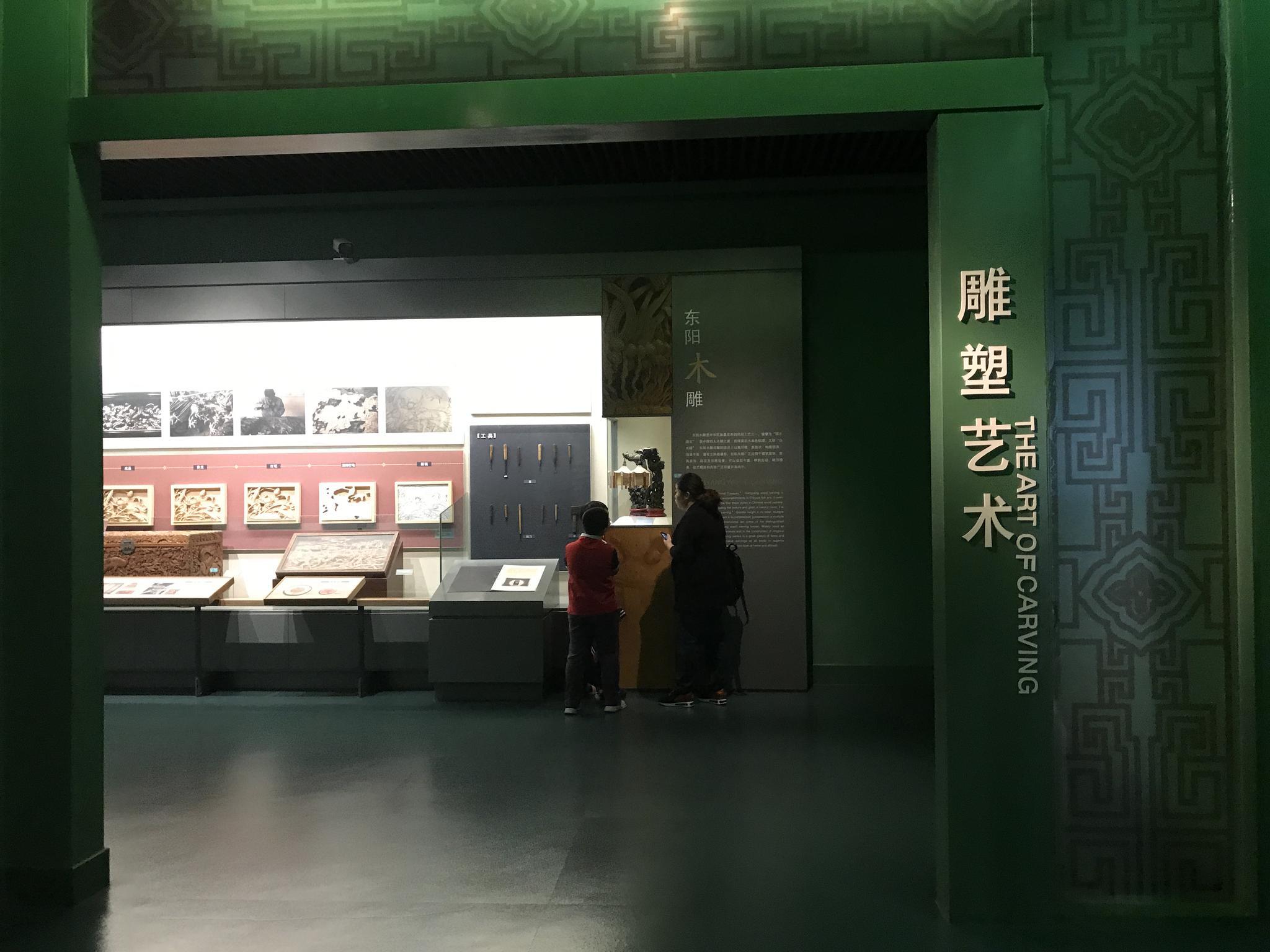 《意匠生辉——浙江民间造型艺术》浙江省博·武林馆 常展分为四大类
