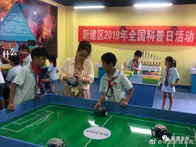 区科协举办校园科技馆开放日活动
