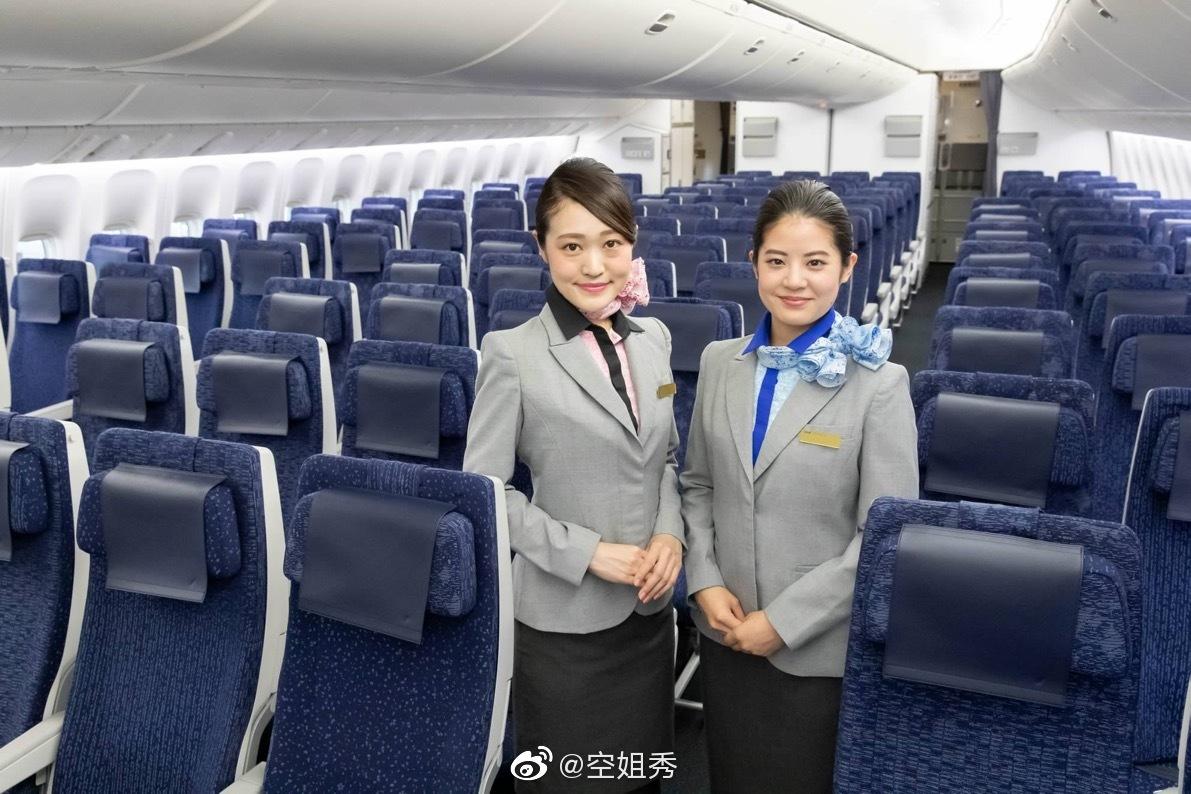 日本全日空(ANA)航空公司空乘秀。全日空是星空联盟成员之一