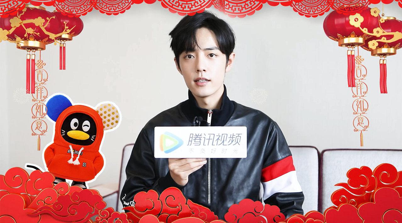 """""""财富""""守护者@X玖少年团肖战DAYTOY 祝你2020年财源滚滚"""