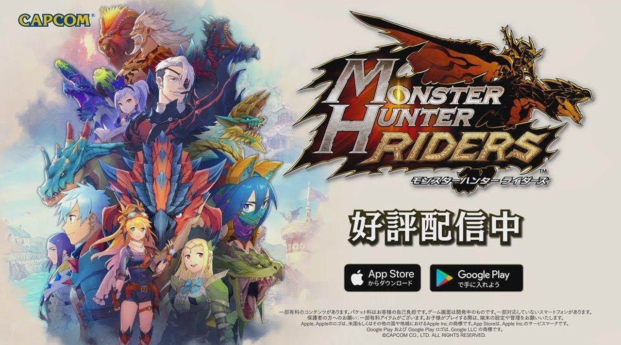 手游《怪物猎人 Riders》已上架日服 App Store 和 Google Play。