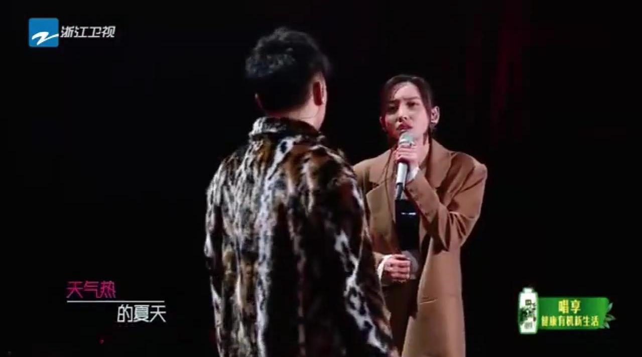 胡彦斌于文文合唱情歌《爱之初体验》,全新改编、吵架式对唱