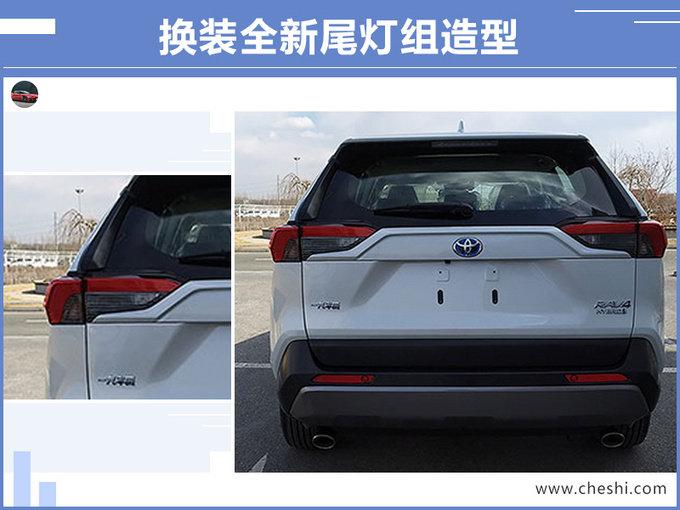 10月上市!丰田全新RAV4实车曝光,尺寸相比现款大幅提升