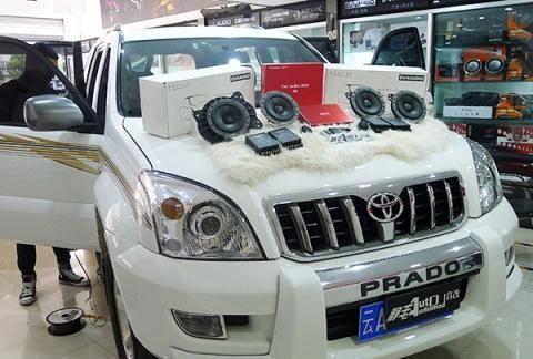 丰田普拉多汽车音响应该怎么改?昆明静丰告诉您应该这样改